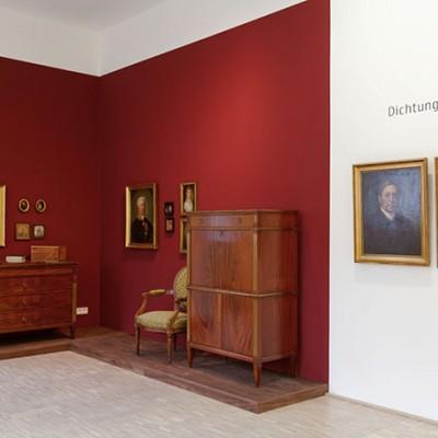 Museum und Stadtarchiv im Deutschhof Heilbronn